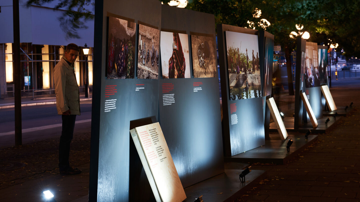 The photo exhibition Noori Tales in Stockholm